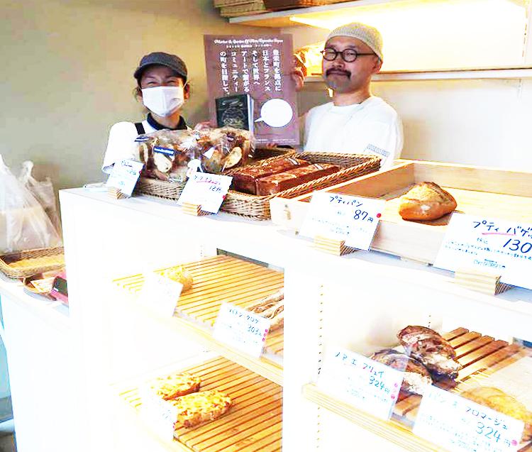 Boulangerie Chez GEORGES