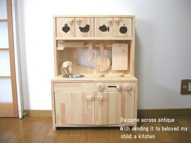 日本の職人さんにが丹精込めて製作している・ままごとキッチンセット・知育玩具